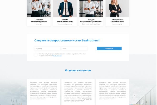 Профессиональная верстка по дизайн-макету 7 - kwork.ru