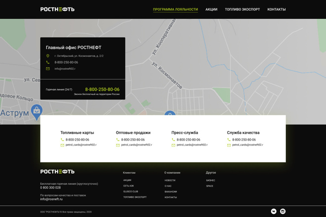 Уникальный дизайн сайта для вас. Интернет магазины и другие сайты 11 - kwork.ru