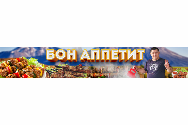 Оформление youtube канала 46 - kwork.ru