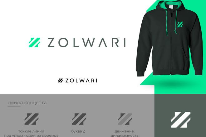 Разработка логотипа для сайта и бизнеса. Минимализм 44 - kwork.ru