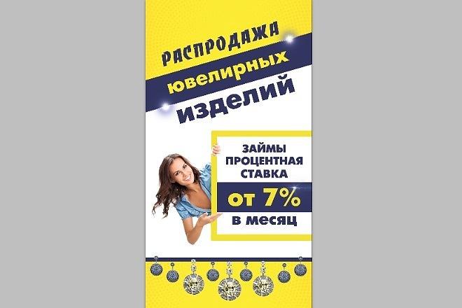 Сделаю дизайн наклейки-стикерa 1 - kwork.ru