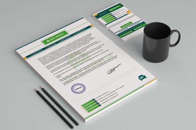 Создам фирменный стиль бланка 115 - kwork.ru