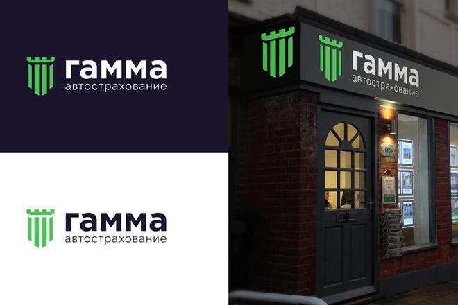 Разработка логотипа для сайта и бизнеса. Минимализм 65 - kwork.ru