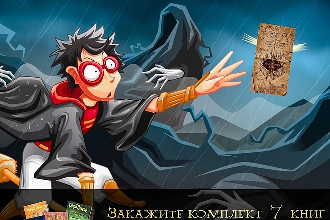 Дизайн Вконтакте 2 - kwork.ru