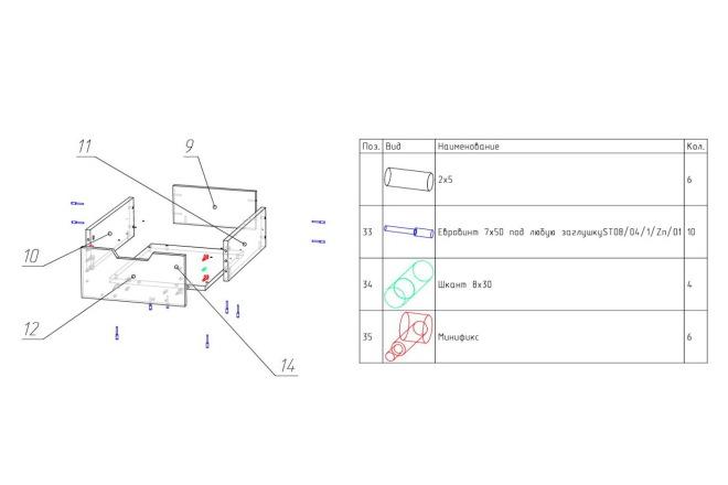 Конструкторская документация для изготовления мебели 26 - kwork.ru