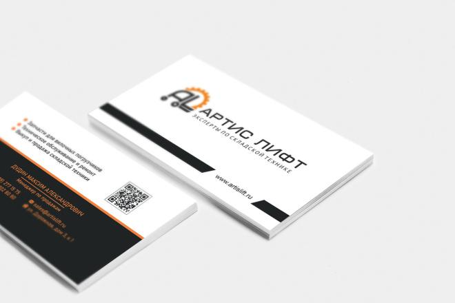 Сделаю дизайн визитки, визитных карточек 1 - kwork.ru
