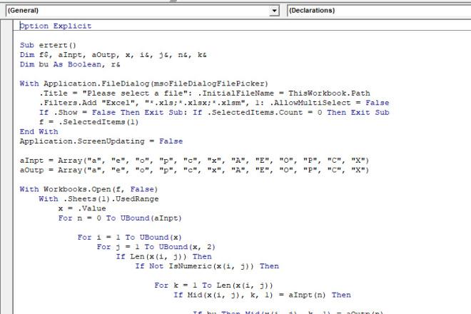Excel формулы, сводные таблицы, макросы 14 - kwork.ru