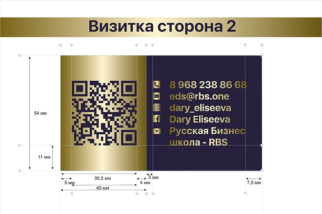 Разработка brand book 18 - kwork.ru