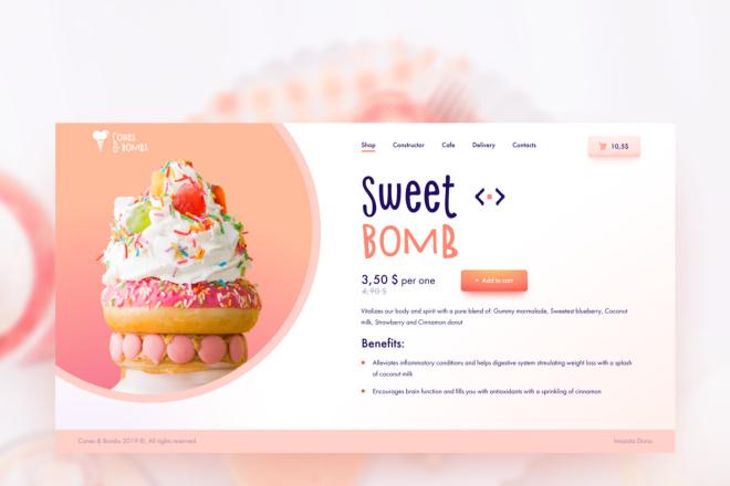 Веб дизайн страницы сайта на Тильде 10 - kwork.ru