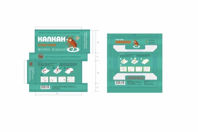 Сделаю дизайн этикетки 78 - kwork.ru