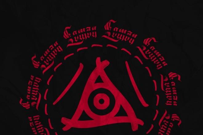 Создание логотипа для вашего бизнеса 15 - kwork.ru