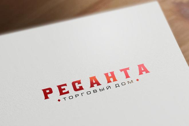 Создам логотип - Подпись - Signature в трех вариантах 56 - kwork.ru
