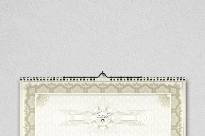 Лого бук - 1-я часть Брендбука 173 - kwork.ru