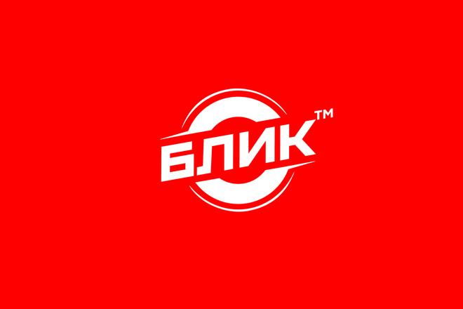 Создам логотип по вашему эскизу 59 - kwork.ru