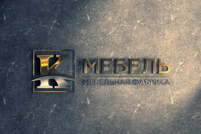 Разработаю дизайн логотипа 118 - kwork.ru