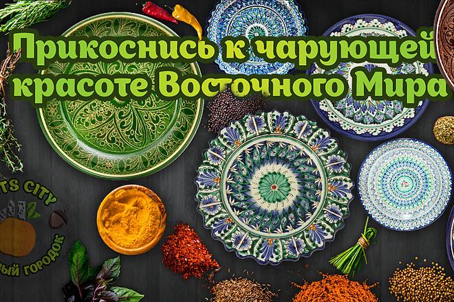 Выполню фотомонтаж в Photoshop 21 - kwork.ru