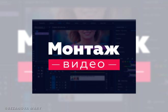 2 красивых баннера для сайта или соц. сетей 11 - kwork.ru