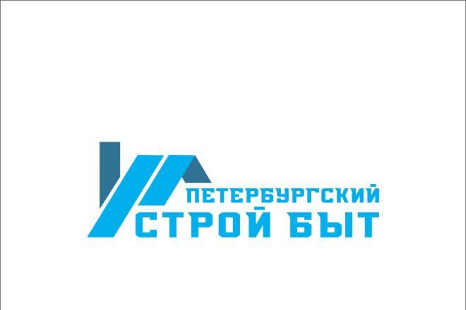 3 логотипа в Профессионально, Качественно 27 - kwork.ru