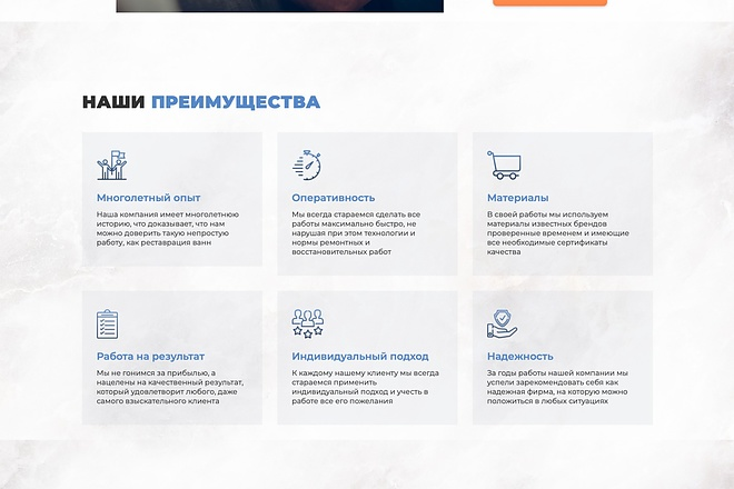 Вёрстка сайтов по доступной цене 127 - kwork.ru