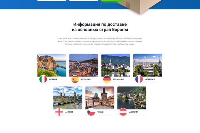 Дизайн Landing Page 7 - kwork.ru