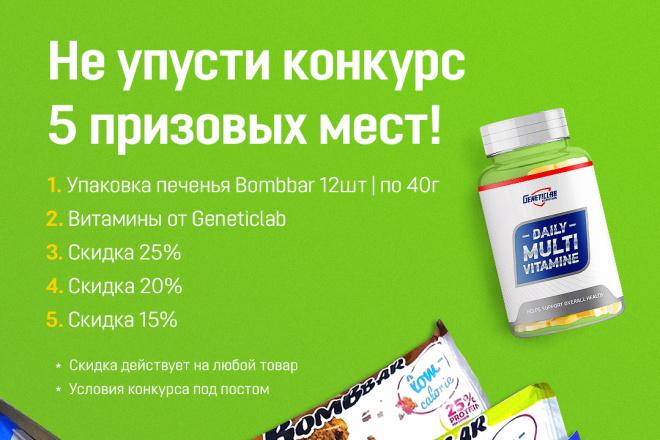 Качественная обработка изображения 12 - kwork.ru