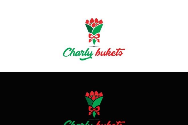 Нарисую удивительно красивые логотипы 79 - kwork.ru