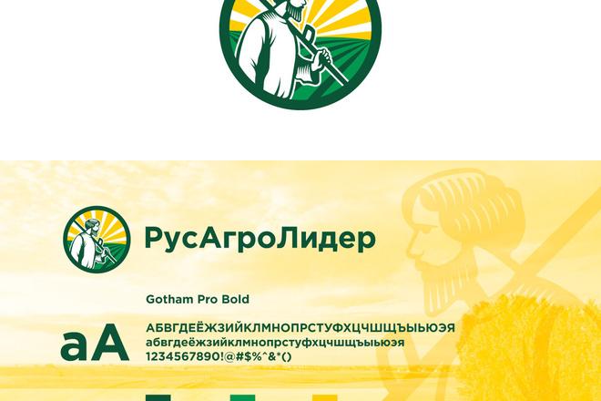 Ваш новый логотип. Неограниченные правки. Исходники в подарок 82 - kwork.ru