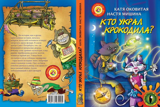 Рисунки для детей 4 - kwork.ru