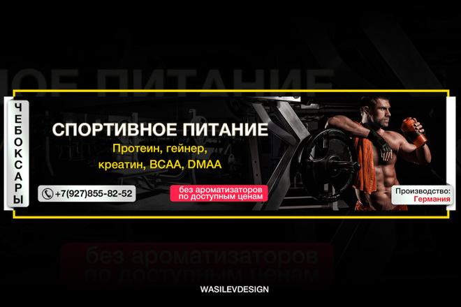 Разработаю обложку для вашего сообщества 15 - kwork.ru