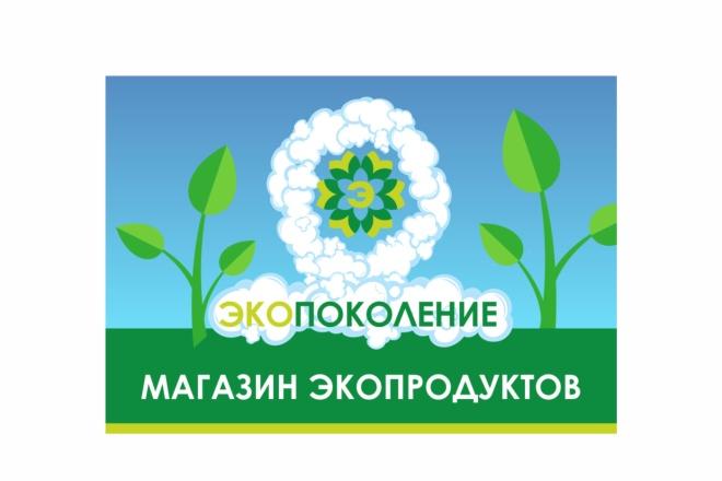 Сделаю открытку 31 - kwork.ru