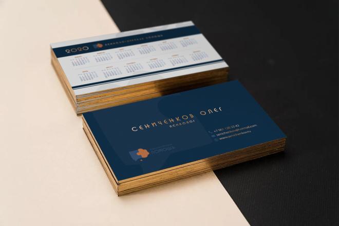 Сделаю визитки для вашей компании 7 - kwork.ru