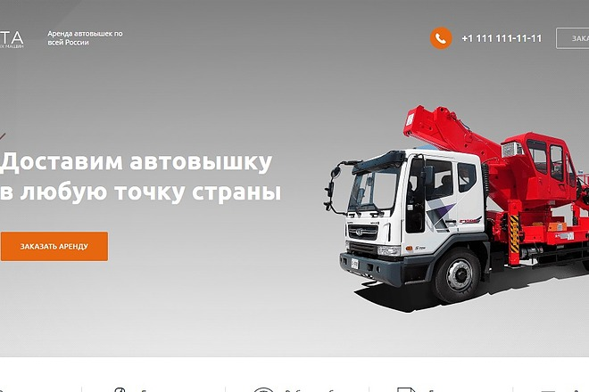 Делаю копии landing page 54 - kwork.ru