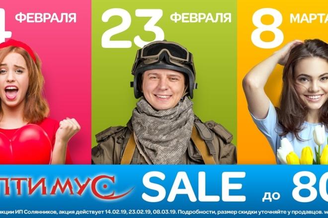 Дизайн рекламной вывески 1 - kwork.ru