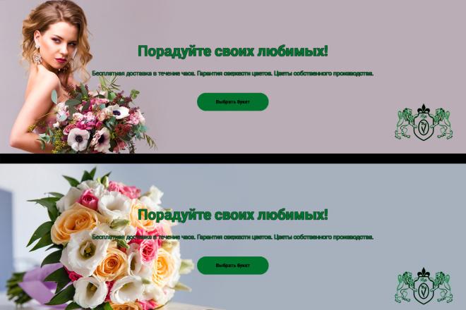 Сделаю креативный баннер любых размеров 3 - kwork.ru