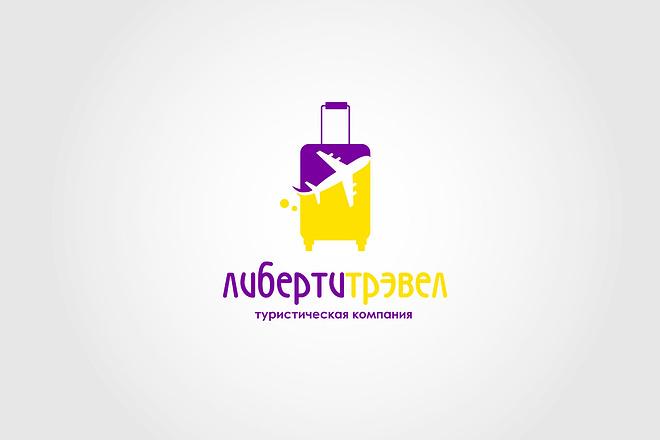 Создам 2 варианта логотипа + исходник 74 - kwork.ru