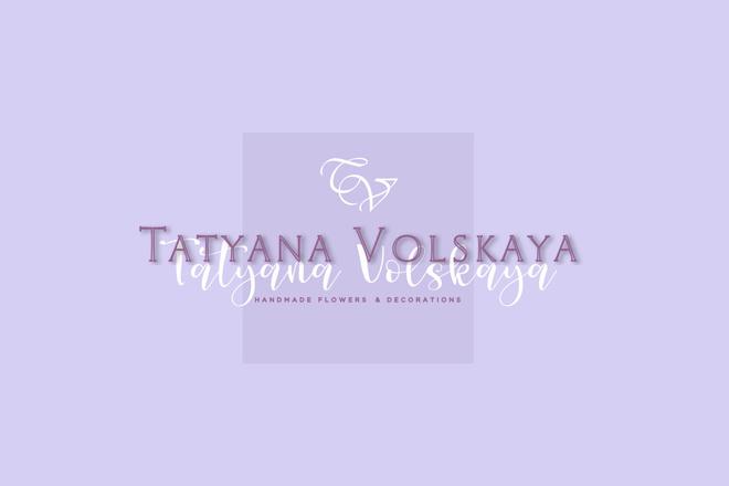 Сделаю стильный именной логотип 91 - kwork.ru