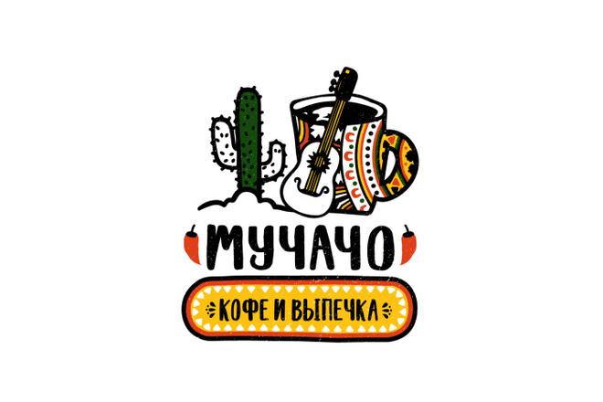 Винтажный или Ретро логотип 6 - kwork.ru