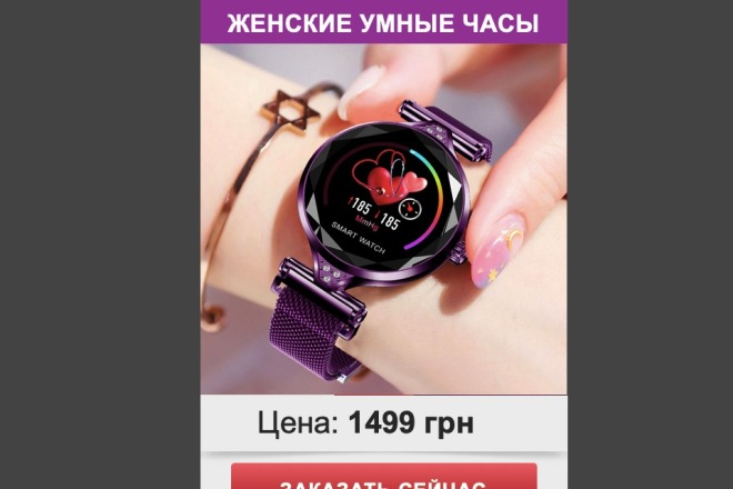 Скопирую Landing page, одностраничный сайт и установлю редактор 59 - kwork.ru