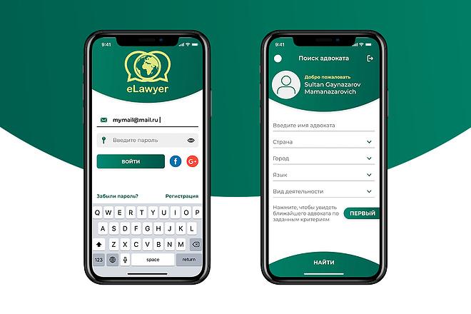 Дизайн android, ios мобильного приложения 3 - kwork.ru
