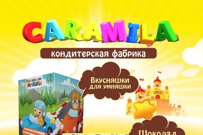 Создание дизайн - макета 12 - kwork.ru