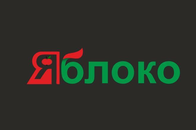 Разработка логотипа С Нуля, исходные Файлы В подарок 10 - kwork.ru