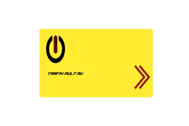 Сделаю логотип, раскрывающий суть и стиль работы вашей компании. Уника 4 - kwork.ru