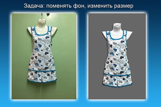 Обработка фото 14 - kwork.ru