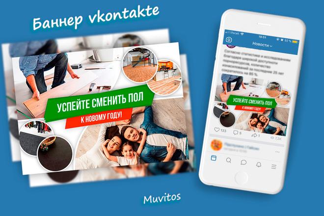 Креативы, баннеры для рекламы FB, insta, VK, OK, google, yandex 68 - kwork.ru