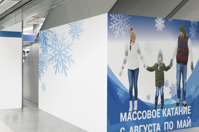 Дизайн для наружной рекламы 32 - kwork.ru