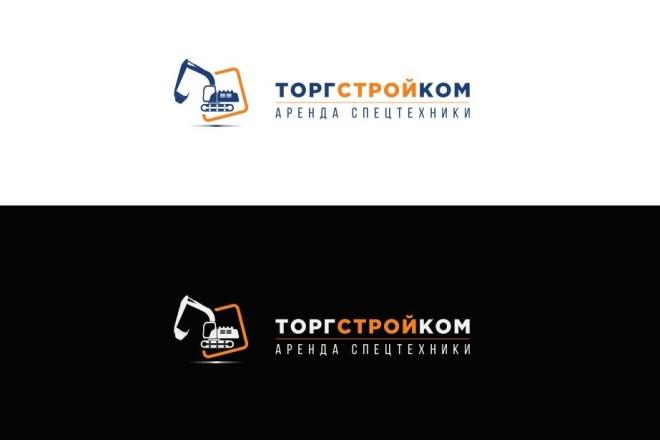 Нарисую удивительно красивые логотипы 84 - kwork.ru