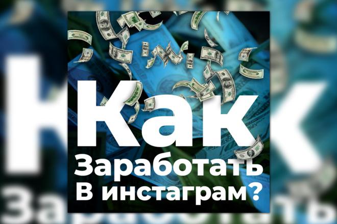Создам хороший баннер для интернета 1 - kwork.ru