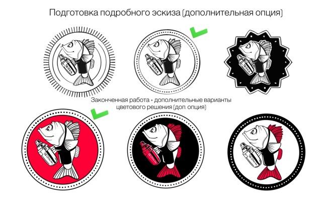 Создание иллюстрации в любой стилизации 20 - kwork.ru