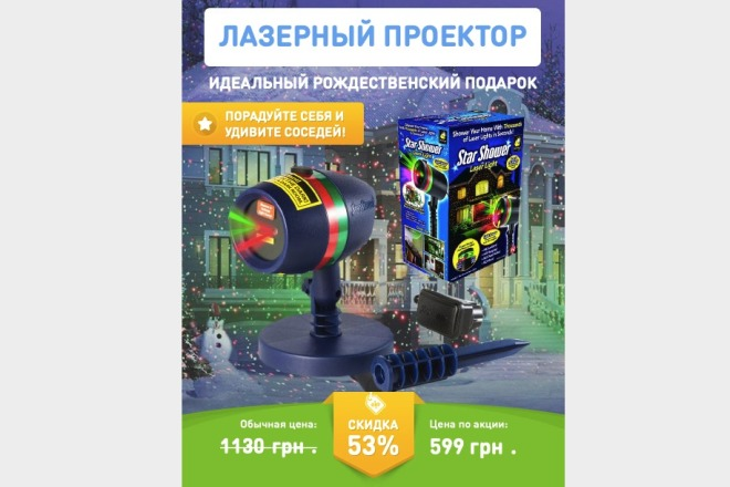 Скопирую Landing page, одностраничный сайт и установлю редактор 50 - kwork.ru