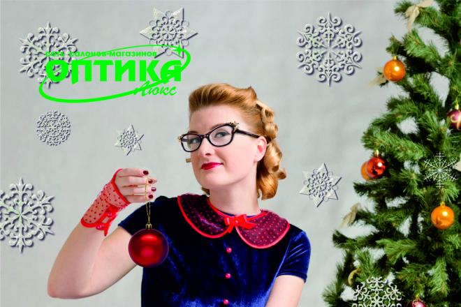 Разработаю рекламный макет для журнала, газеты 27 - kwork.ru